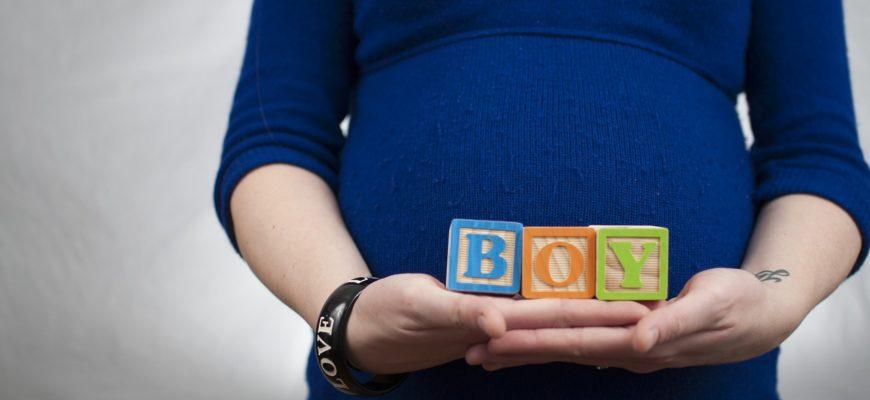 Раздражение у беременной